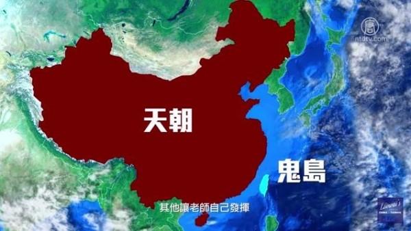 郝毅博也開了個玩笑,指如果課綱不重要,那地理課綱以後只要列出「天朝」及「鬼島」就好了。(圖擷自YouTube)
