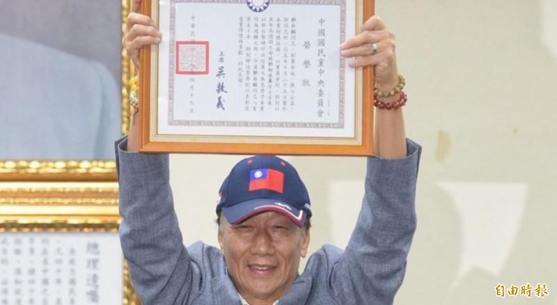 郭台銘已是國民黨總統初選參選人,讓韓國瑜幕僚感到不悅。(資料照)