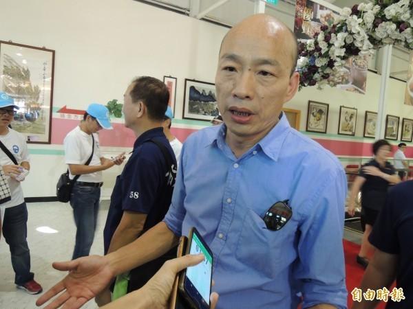 韓國瑜前往中國訪問,與中國中央高級官員有直接往來,被外界撻伐。(資料照)