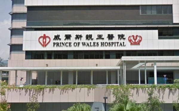 香港威爾斯親王醫院昨日一名文職人員私自帶走約100張病人醫療紀錄通知書,返家路上不慎弄丟,初估數百位病人受影響。(翻攝Google地圖)