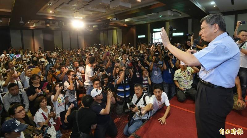 台北市長柯文哲今天被推舉為台灣民眾黨黨主席。(記者劉信德攝)