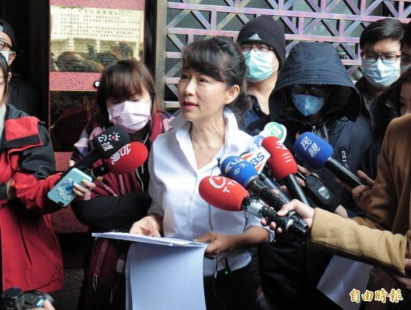 前台北市議員李新的女友郭新政到台北地檢署按鈴控告羅淑蕾妨礙名譽。(資料照)