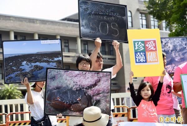 搶救大潭藻礁行動聯盟今至行政院外舉行「能源要轉型 三接該遷址」記者會。(記者羅沛德攝)
