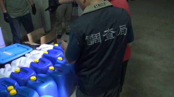 調查局南機站破獲今年最大宗安非他命製毒工廠案,查獲88公斤安毒。(記者黃良傑翻攝)