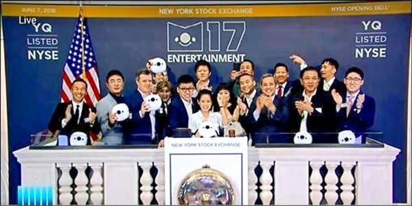 黃立成創辦的M17娛樂平台7日於美國紐約證交所敲鐘準備上市,不料股票迄今無法交易,昨宣布延緩上市。(翻攝自紐交所)