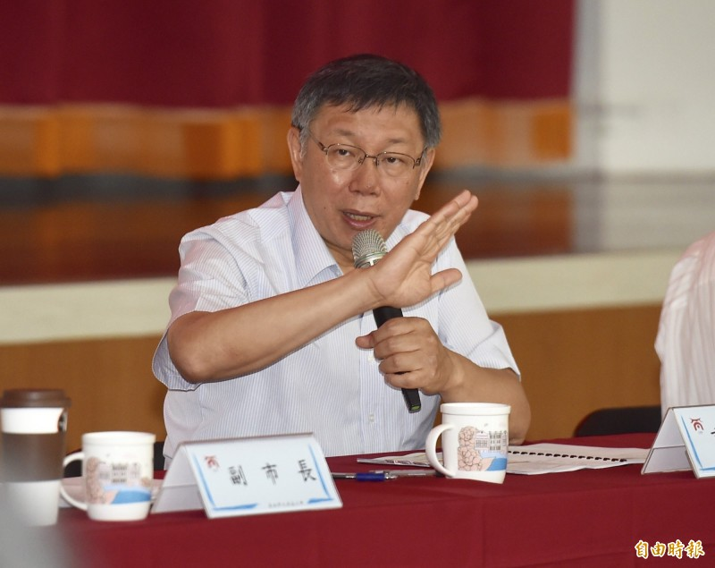 台北市長柯文哲15日到大同區行政中心出席市長與里長市政座談會。(記者黃耀徵攝)