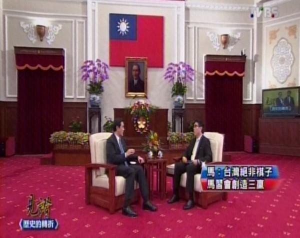 馬英九表示,在馬習會時,他一直在注意習近平的表情。(圖擷取自《TVBS》)
