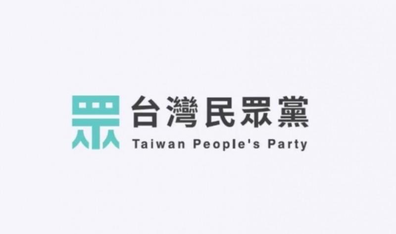 台灣民眾黨政黨形象視覺識別系統徵件結果出爐,評審認為直接取用黨名中「眾」字為圖像元素的作品,辨識性、寬廣性相對完善而獲首獎。(記者陳璟民翻攝)