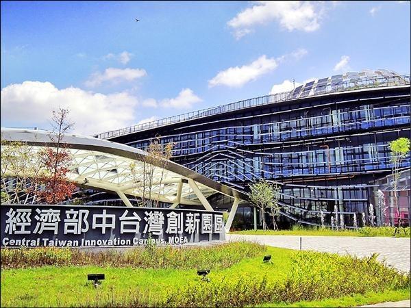 中興新村高等研究園區。(資料照,記者佟振國攝)