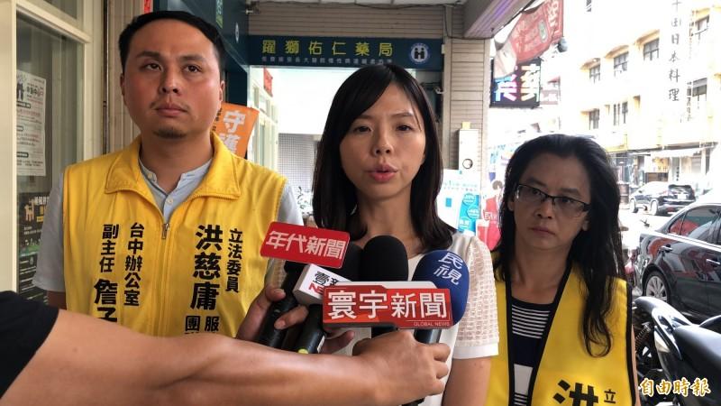 李孟居赴中國「被失蹤」,今證實遭到當局拘留審查,立委洪慈庸痛批中共「蠻橫無理」,呼籲全力捍衛台灣的民主法治。(資料照)