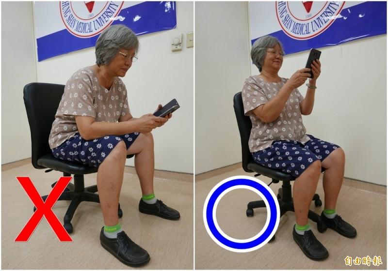 宋老師彎腰駝背久坐滑手機,造成右臀梨狀肌發炎腫脹,壓迫坐骨神經痛(左圖);坐著滑手機正確姿勢應雙腳平放地上、坐進椅子最裡面、輕靠背,手持手機在視線下20度到30度(右圖)。(記者蔡淑媛攝)。(記者蔡淑媛攝)