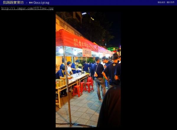 國民黨在台北市饒河街夜市門口設攤招募新進黨員。(圖擷取自PTT)