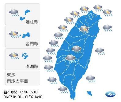 今天鋒面接近,全台都有降雨的機率,中部以北、東北部地區及各地山區有陣雨情形,局部地區甚至有較劇烈雷擊,並有局部大雨機率。(圖擷自中央氣象局)