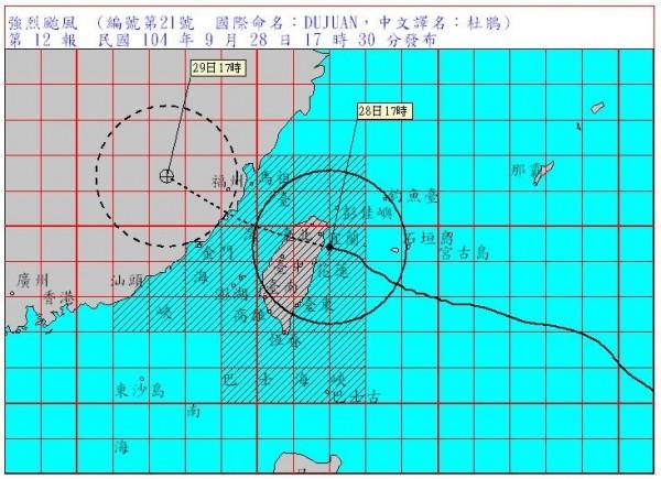 中央氣象局表示,強颱杜鵑已在今天17點40分在宜蘭南澳登陸,平均以每小時38公里速度,向西北西前進。(圖擷取自中央氣象局網站)