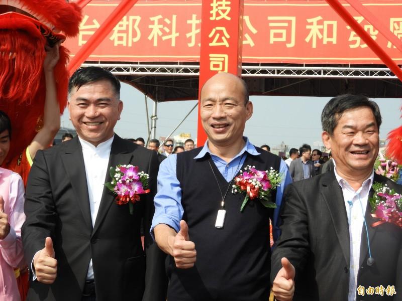 韓國瑜(中)今天上午參加台郡科技進駐和發產業園區的動土典禮。(記者葛祐豪攝)