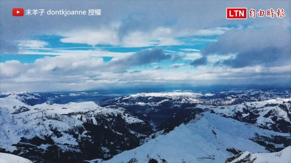 少女峰群峰山頂終年被雪景覆蓋,彷彿披上一層白紗,讓雄偉的山峰化身為美麗動人的少女。(YouTube頻道/末羊子 dontkjoanne授權提供)