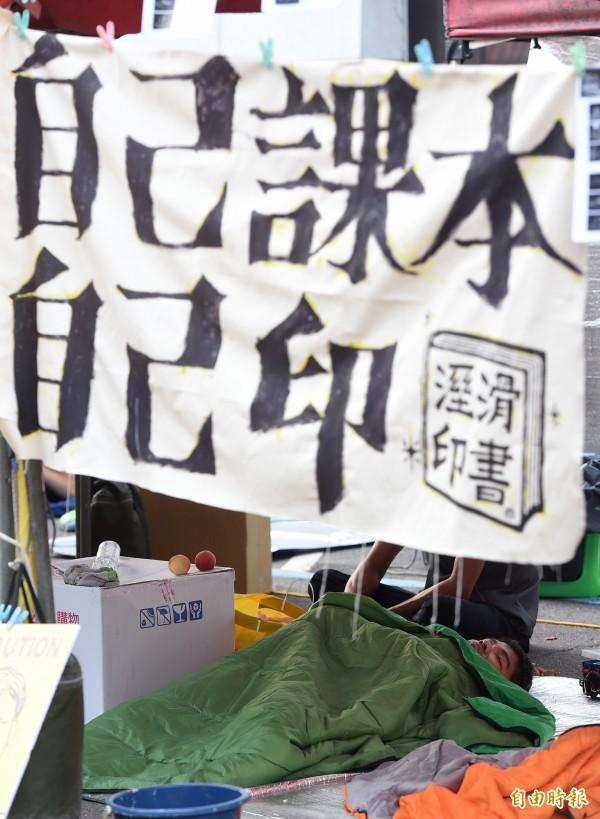 圖為反課綱微調的學生在教育部前擺放嘲諷教育部長吳思華的標語。(資料照,記者廖振輝攝)