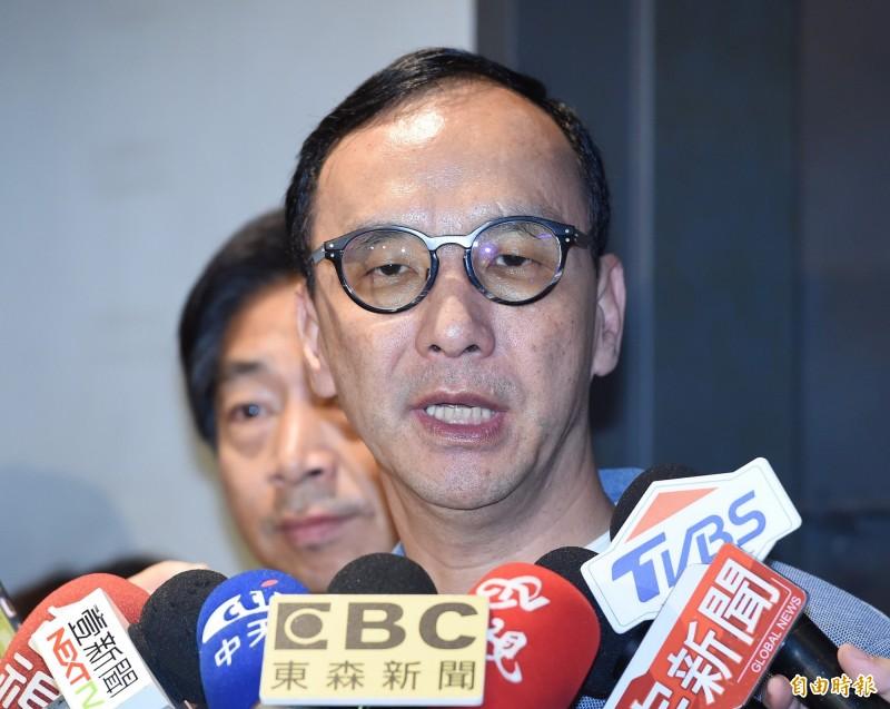 前新北市長朱立倫呼籲黨主席吳敦義盡快與高雄市長韓國瑜談一談,以確定是否徵召韓參選總統。(資料照)