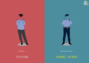 繪圖的設計師特別提到,在所有議題當中,他認為最沒有差異的項目即是警察。(圖片擷取自本土工作室臉書)