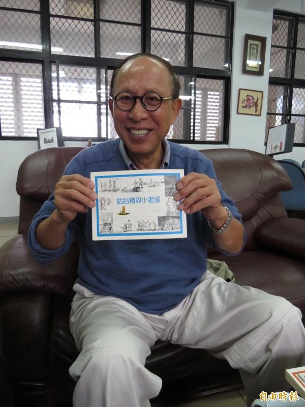 前民進黨籍立委、文建會主委王拓今晨驚傳逝世,享壽72歲。(資料照,記者俞肇福攝)