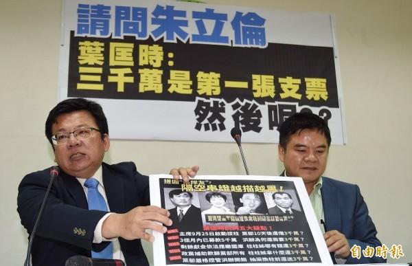 立委李俊俋(左)、莊瑞雄(右)26於民進黨團記者室召開「有關三千萬」記者會,要求國民黨主席朱立倫將支票數量及金額說清楚。(記者劉信德攝)