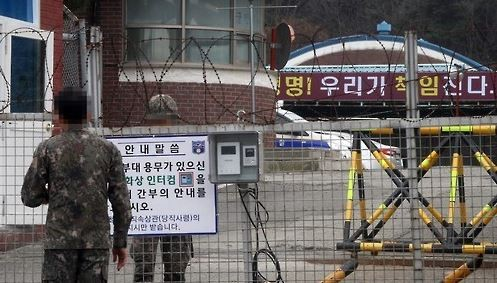 南韓蔚山市一處預備役訓練營今日驚傳爆炸意外,共造成23名士兵受傷。(圖擷取自韓聯社)