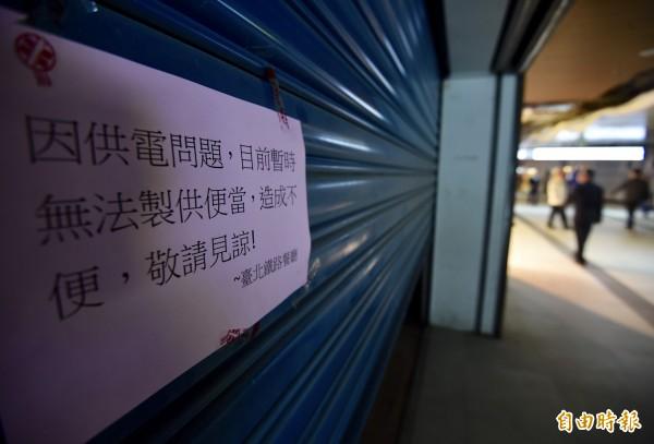 台北車站近中午時停電,廚房完全停擺,台鐵便當本舖2號店緊急貼出無法制供便當告示。(記者簡榮豐攝)
