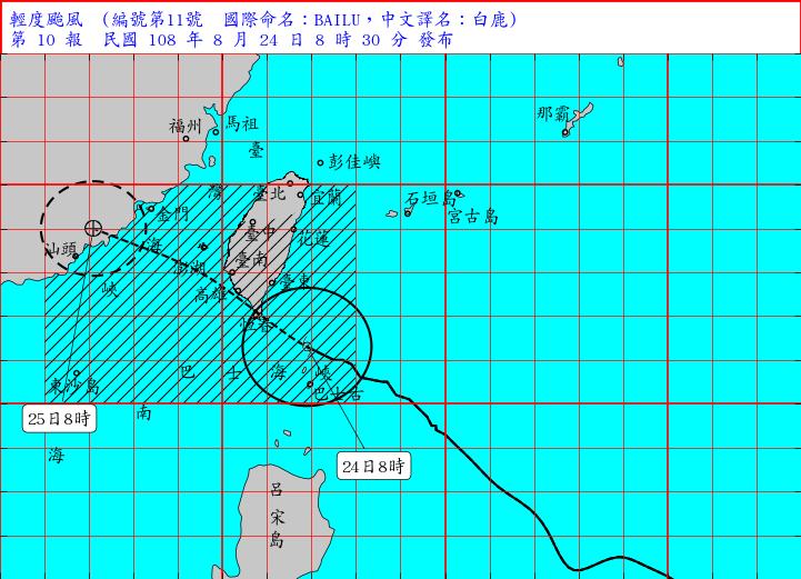 氣象局提醒,東部風雨明顯增強,西半部風雨午後才會增強。(圖翻攝自氣象局)