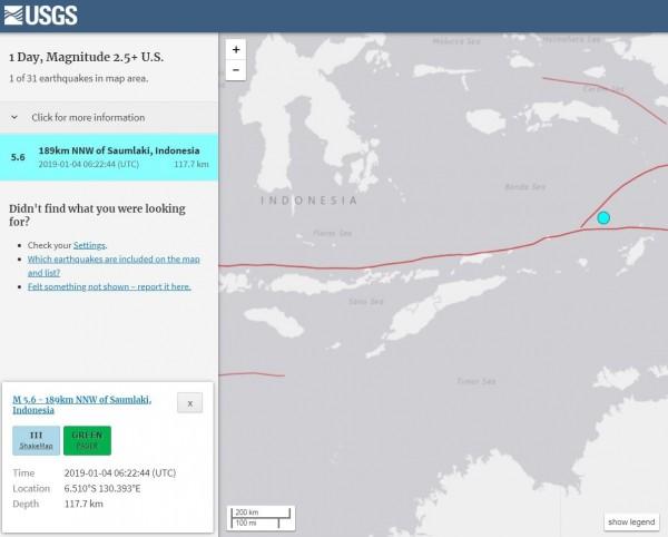 有關機構並未針對這起地震發布海嘯警報。(擷取自USGS)