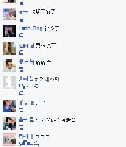 台灣網友熱烈討論。(圖擷取自臉書)