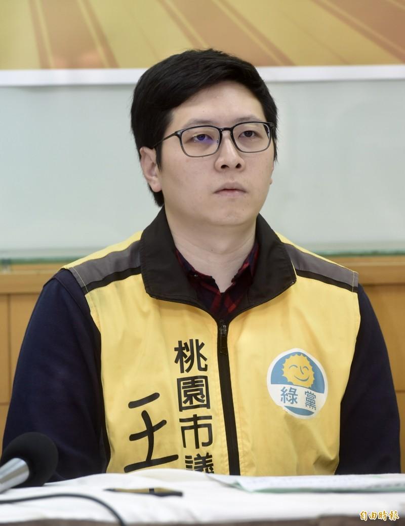 桃園市議員王浩宇在臉書上表示,寒(韓)流就要過去,太陽就要出來。(資料照)