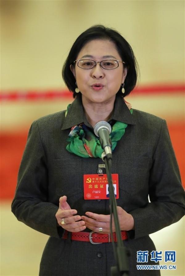 在台灣出生的中國上海復旦大學外國語文學院副院長盧麗安,當選中共十九大黨代表。(新華社)