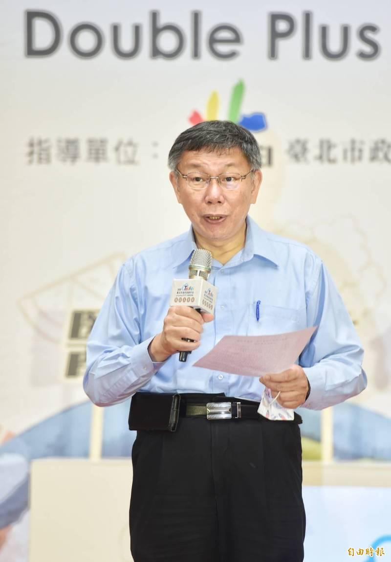 台北市長柯文哲。(記者方賓照)