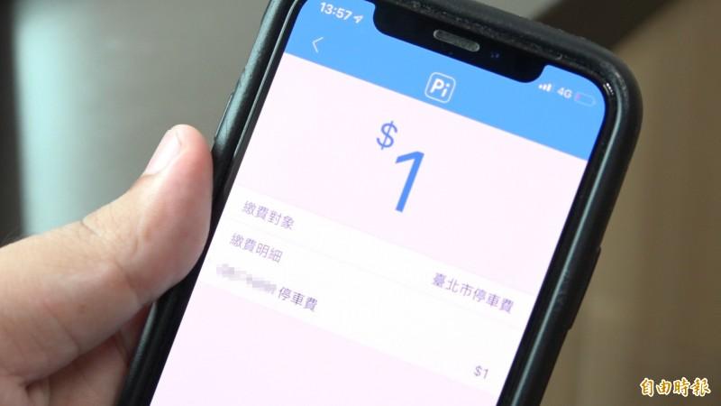 台北市推出機車停車費1元活動,鼓勵民眾自主開單。(記者張家寶攝)