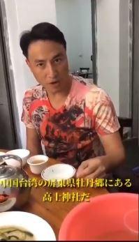 中國一名男子在網路誇耀自己曾燒了日本靖國神社與大使館,下一個目標是台灣的高士神社。(圖擷取自推特)