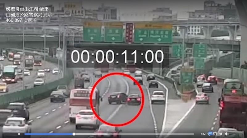 黑色小轎車因錯過匝道,竟直接橫切3車道。(記者曾健銘翻攝)