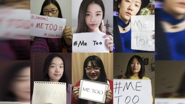 在羅茜茜舉報成功後,中國許多大學的性平窗口接連收到大量請求校方調查性侵的文件,光是北京大學與清華大學相加起來就超過50件,而且數字還在攀升當中。(圖取自南中國報)