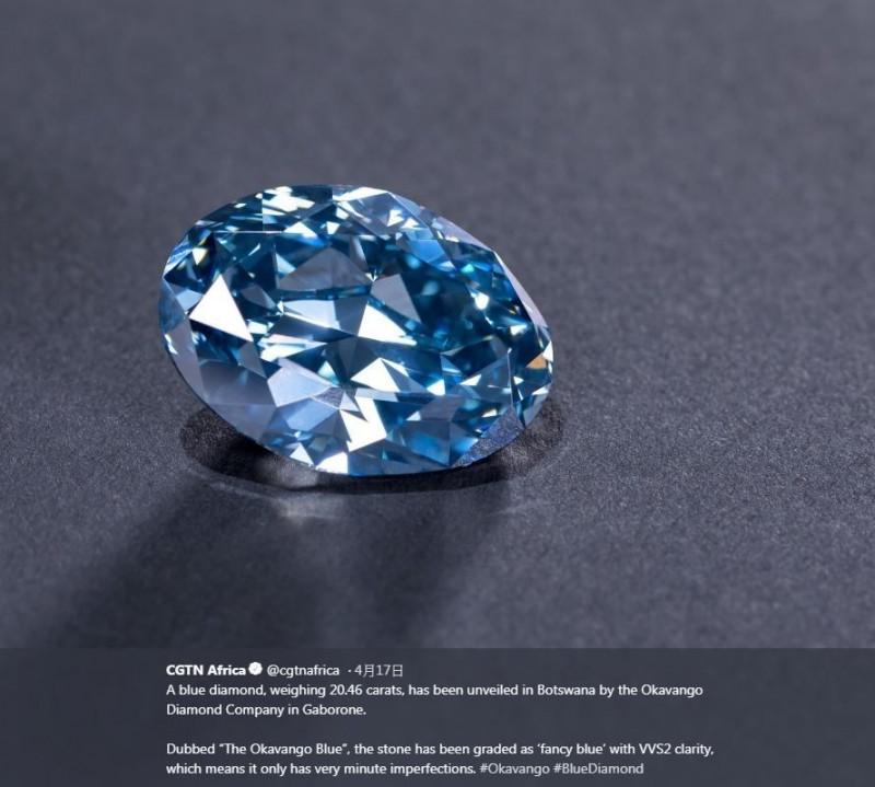 「奧卡萬戈藍」為非洲境內發現的最大藍鑽,預估價值能與世界上最大藍鑽「希望鑽石」相較。(圖擷自推特)