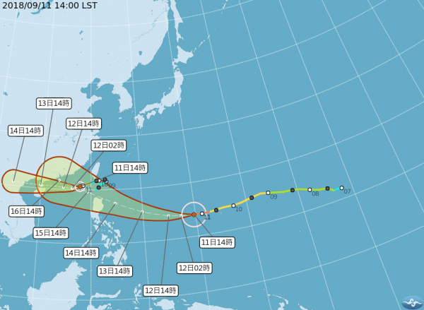 強烈颱風「山竹」目前中心位於鵝鑾鼻東南東方約2200公里的海面上,以每小時23公里的速度往西,預計週五晚間至週六最接近台灣。(圖擷取自中央氣象局)