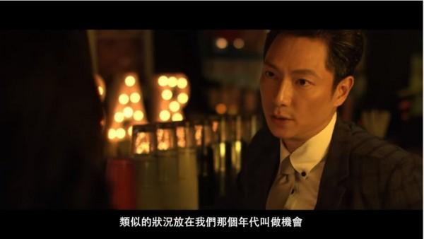 謝祖武飾演的成功人士對年輕人曉以大義。(圖片擷取自YouTube《SELF PICK》頻道)