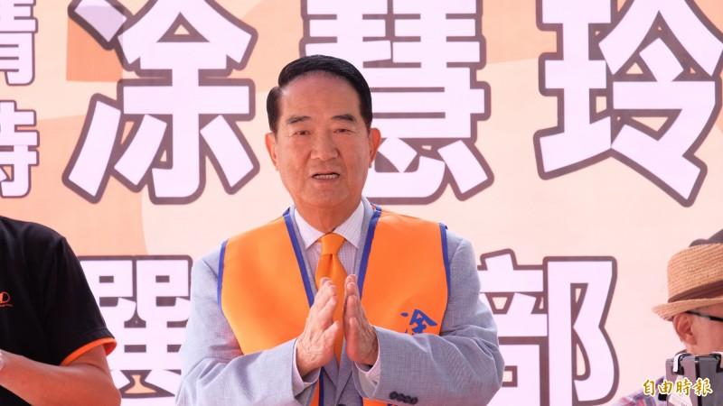 親民黨主席宋楚瑜近日傳出有可能再度參選總統。(資料照)