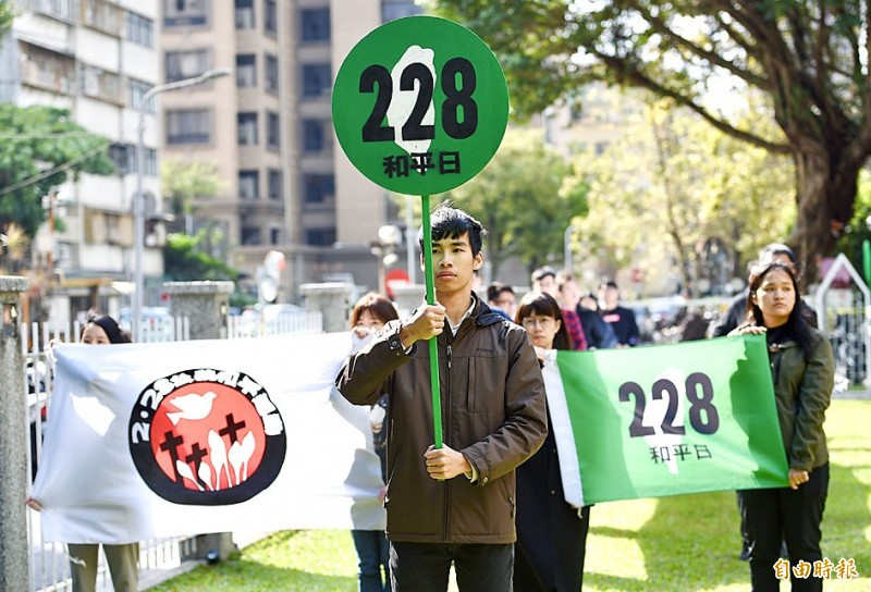 Advocates hold placards and banners at a news conference in Taipei yesterday to promote a street march scheduled for Saturday to mark the 228 Incident. Photo: Peter Lo, Taipei Times