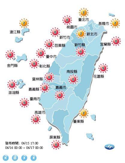 紫外線方面,明日北北基、台東及連江縣地區紫外線為高量級,其餘地區達過量級,提醒外出應注意防曬、補充水分,上午10點至下午2點最好不在烈日下活動。(圖擷自中央氣象局)