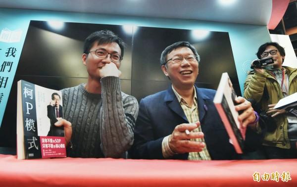 台北市長柯文哲(前排右)18日參觀台北國際書展,並為讀者簽書。(記者方賓照攝)