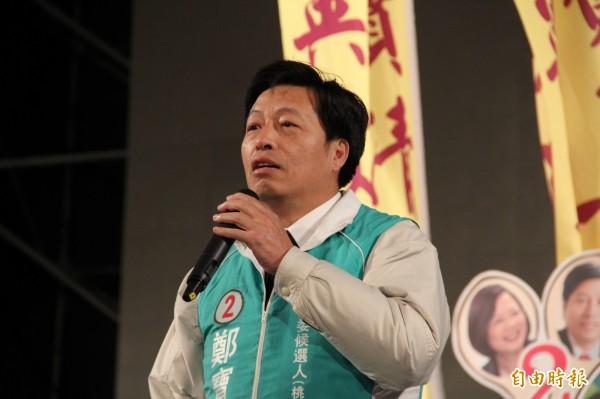 中選會網站公布鄭寶清以169票差距打敗楊麗環。(記者林近攝)