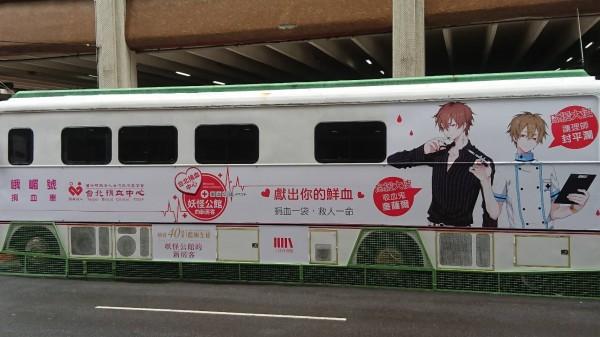 位於西門町峨嵋街上的峨嵋號捐血車已「改頭換面」,漆上台灣動漫家「藍旗左衽」作品《妖怪公館的新房客》中的人物。(圖擷取自台北捐血中心)