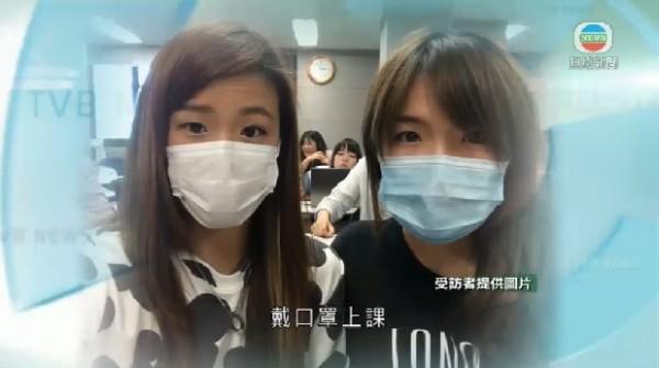 湯小姐認為這關係到人身安全,就算最後成績不及格,她都會戴口罩。(圖片截自香港無綫新聞)