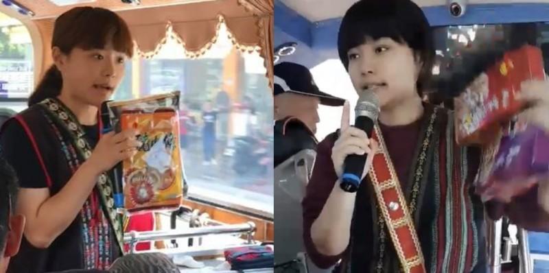 曼波魚小妹2年前(右圖)在遊覽車兜售花蓮名產令遊客哈哈大笑,近期被發現2年過去了(左圖),變得更漂亮。(圖取自爆廢公社)