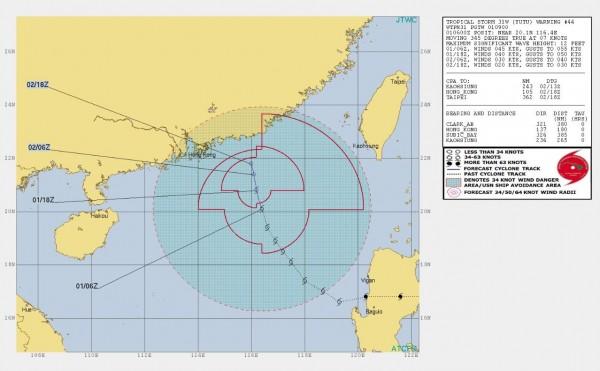 由於玉兔颱風尚未減弱為熱帶性低氣壓,因此美軍持續對它發布參考警告。(圖擷取自JTWC)