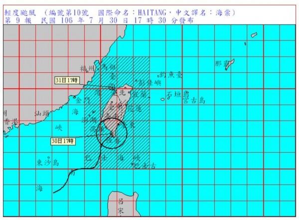 輕颱海棠30日下午於屏東登陸,其暴風圈已進入台灣南部及東南部陸地,對南投、嘉義以南地區及花東地區構成威脅。(翻攝自中央氣象局)